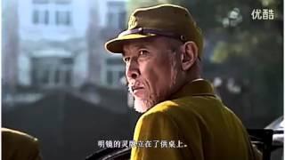 getlinkyoutube.com-《伪装者》(1 41)集大结局 明家姐弟的牺牲 胡歌 标清