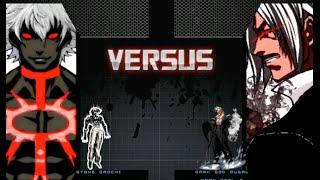 getlinkyoutube.com-Stone Orochi VS. Dark God Rugal & Dark Adel