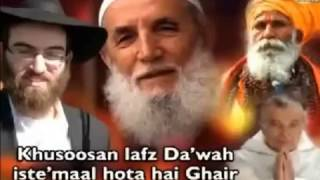 getlinkyoutube.com-Dr Zakir Naik Urdu 2017 New bayan Very Important Information About Islam and others Religion
