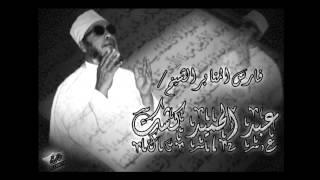getlinkyoutube.com-موسوعة الشيخ عبد الحميد كشك   الداء والدواء