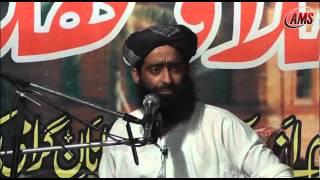 Durood Shareef | Molana Abu Ayub Qadri, Lahore 1-4-2013