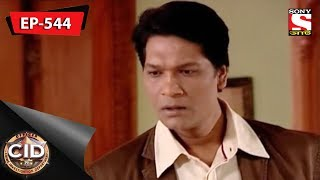 CID (Bengali)    Ep 544    17th March, 2018