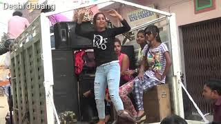 Dosar sala leke farar ho Gyil Hot Arkestra Dance 2018 width=