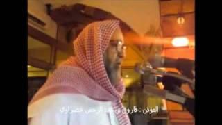 getlinkyoutube.com-إقامة رائعة من المسجد الحرام للشيخ فاروق حضراوي
