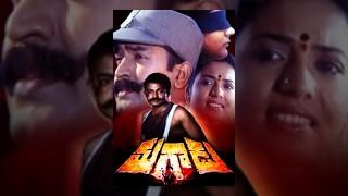 getlinkyoutube.com-Magadu Telugu Full Movie