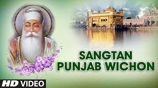 Sangtan Punjab Wichon [Full Song] Darshan Kanshi Wale Da