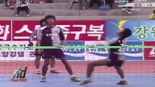 getlinkyoutube.com-จับตาคู่แข่งของไทยในการแข่งขันตะกร้อ