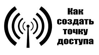 getlinkyoutube.com-Модем в режим роутера и создаём точку доступа Wi-Fi