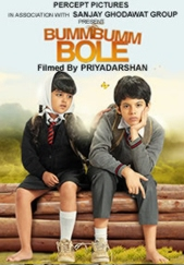 Bumm Bumm Bole  03-02-2012 - Hindi Movie