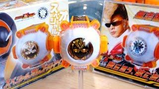 getlinkyoutube.com-氣志團 ✕ ゴースト!限定DXスペシャルオレゴーストアイコン & ゴースト主題歌CD レビュー!我ら思う、故に我らあり 仮面ライダーゴースト