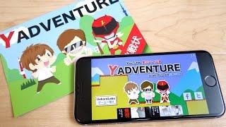getlinkyoutube.com-UUUM公式アプリでレオンチャンネルがゲーム化!?『Yの冒険』大はしゃぎでゲーム実況レビュー!ヒカキンさん はじめしゃちょーさんとプレイヤーキャラは3人 ウームYouTuber大集合!