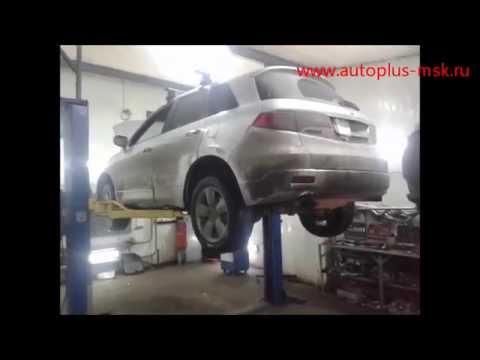 Где находится топливный фильтр у Acura РДХ