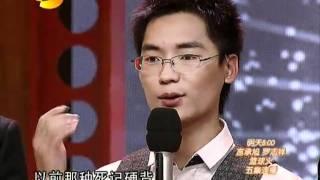 getlinkyoutube.com-王峰展示超强记忆力