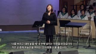 순종 - 소프라노 최정원