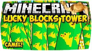 MINECRAFT: CAMEL LUCKY BLOCKS TOWER MOD BATTLE ● Minecraft Lucky Blocks PVP Challenge (Deutsch/HD)