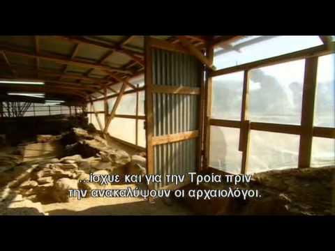ΙΑΣΟΝΑΣ ΚΑΙ Η ΑΡΓΟΝΑΥΤΙΚΗ ΕΚΣΤΡΑΤΕΙΑ - 1.avi