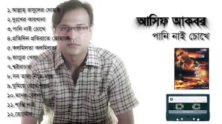 getlinkyoutube.com-Asif Akbar | Pani Nai Chokhe- (2009) | Full Album Audio Jukebox