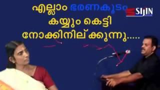 getlinkyoutube.com-Reply to Shashikala Teacher By PK Prem Nath
