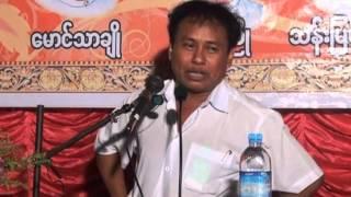 ဆရာေမာင္သာခ်ိ( စာေပေဟာေၿပာပြ 6-6-2011 @R.avi