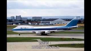 getlinkyoutube.com-【航空事故の瞬間11】エルアル航空1862便 B747型機 墜落事故 交信音声記録 1992年10月4日 1978年9月25日 (飛行機事故/墜落事故/air crash) Boeing 747