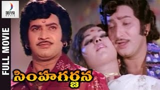 getlinkyoutube.com-Simha Garjana Telugu Full Movie HD | Krishna | Latha | Mohan Babu | Anjali Devi | Divya Media