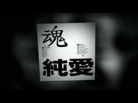 JAPAN TATTOO #1