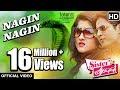Nagin Nagin Official Video Song | Sister Sridevi Odia Film 2017 | Babushan, Sivani - TCP