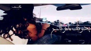 getlinkyoutube.com-عراقي جديد حصرياً - بدونك مامرتاح ٢٠١٦...