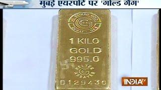 getlinkyoutube.com-Customs Arrests Smuggling Racket with 6.7kg Gold at Mumbai Airport - India TV