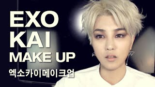 getlinkyoutube.com-(ENG) 엑소 카이 메이크업 EXO KAI cover makeup tutorial | SSIN