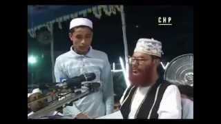 getlinkyoutube.com-Bangla: Tafseer Mahfil - Delwar Hossain Sayeedi at Chittagong 2006 Day 3 [Full]