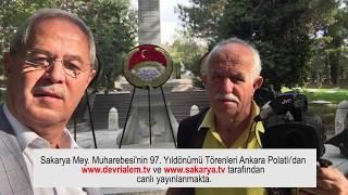 Gordion'nun Düğümü Sakarya Meydan Muharebesi Belgeseli Polatlı Galası