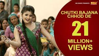 getlinkyoutube.com-New Haryanvi Song | Chutki Bajana Chod De | FullSong | Latest Haryanvi Songs 2015 | Anjali Raghav