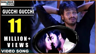 Raju Bhai Movie | Gucchi Gucchi Video Song | Manchu Manoj Kumar, Sheela
