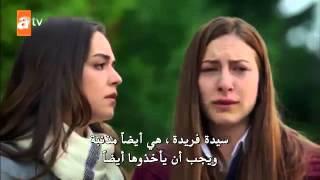 getlinkyoutube.com-مسلسل الأزهار الحزينة الحلقة 38 مترجمة للعربية
