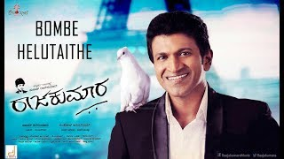 Bombe Helutaithe | Kannada Video Song HD | Raajakumara | Puneeth Rajkumar | V. Harikrishna width=