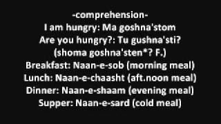 getlinkyoutube.com-Learning Dari - Lesson 2: Comprehension