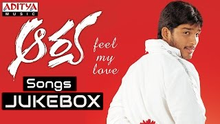 Aarya (ఆర్య)Telugu Movie Full Songs Jukebox || Allu Arjun, Anuradha Mehta