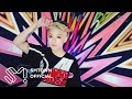 AMBER 엠버_SHAKE THAT BRASS Feat. 태연 소녀시대_Music Video