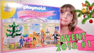 getlinkyoutube.com-[PLAYMOBIL] Calendrier #1 de l'Avent 2015 - Studio Bubble Tea unboxing Advent Calendar