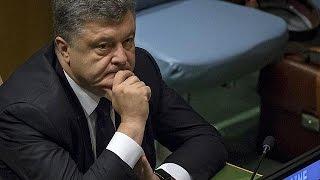 قهر دیپلماتیک روسیه و اوکراین در نیویورک