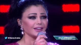 getlinkyoutube.com-فرحانة - هيفاء وهبي وغادة الجريدي في البرايم العاشر - Haifa & Ghada Jreidi Star Academy 10 Prime 10