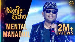 Mental Manadhil - OK Kanmani | A.R. Rahman's Nenje Ezhu width=