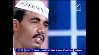 getlinkyoutube.com-الشاعر  احمد  ود العبد (عشه)