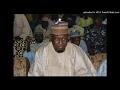Waazin Sumaila Kano 2017 - Sheikh Kabiru Gombe