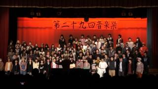 getlinkyoutube.com-「民衆の歌が聞こえるか」 自由の森学園 2013音楽祭