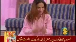 getlinkyoutube.com-Nida Chaudhry - Hot Sexy Mujra - Ek Wari Te Lag Seene Naal Sajna 2011 HD