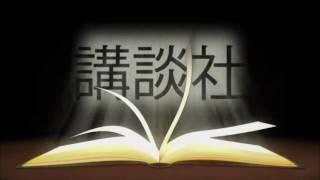 getlinkyoutube.com-Attack on titan jr high episode 2 English dub