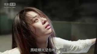 getlinkyoutube.com-他来了请闭眼--片尾曲--为你沉迷—简体中文