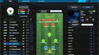 getlinkyoutube.com-FIFA Online3 - แจกแผน Manager ::ขึ้นทองภายในวันเดียว